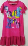 daster little pony fanta (4-14)
