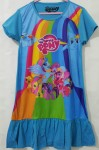 daster little pony rainbow biru tegak (4-14)